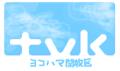 「tvk」/tvkのロゴのお絵カキコ(語るスレ#34)