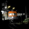 北陸鉄道加賀一の宮