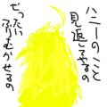 「星井美希」#53: ななしのよっしん さん