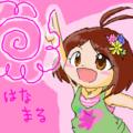 「日高愛」#123