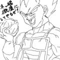 http://dic.nicovideo.jp/oekaki_thumb/14463.png