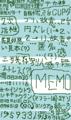 MEMO(??)