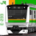 JR東日本 E233系電車 3000番台 (東海道線仕様)