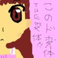 「水瀬伊織」#137: バンビ♪ さん