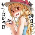 麺つゆで素麺とか食べるといいよ!