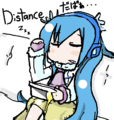 Distanceだばぁ