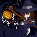 ハロウィンの魔女っこ