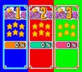 星のカービィ スーパーデラックス#22