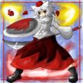 白狼剣の構え
