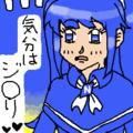 三峯徹風神戸新聞の萌えない娘