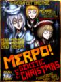 プリズムリバークリスマスコンサートポスター
