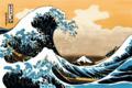 『冨嶽三十六景』より「神奈川沖浪裏」