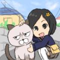 猫と女子高生