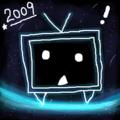 流星群2009