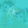 「双海亜美・真美」#66: Sakazuki さん