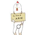 ひゃくらぼ お絵カキコ募集用記事#51