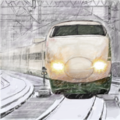 国鉄 200系新幹線電車 H編成 東北新幹線「やまびこ」