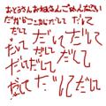 赤いクレヨンとは (アカイクレヨ...