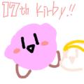 17歳おめでとう
