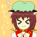 (´>ω<`)