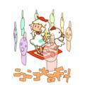 ひゃくらぼ2 お絵カキコ募集用記事#138