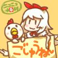 ひゃくらぼ2 お絵カキコ募集用記事#208