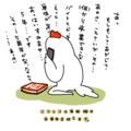 ひゃくらぼ2 お絵カキコ募集用記事#213