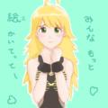 「星井美希」#16: あ さん