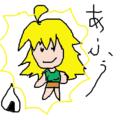 「星井美希」#18: ななしのよっしん さん