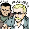 ゴリウス&ハインケル