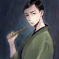 昭和元禄落語心中 菊