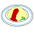 オムライスです。 最初、スパゲティミートソース描こうと思ってたけど、 白い皿で麺が見えづらかったから、途中で変えてしまったぜ。