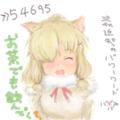 けものフレンズ #54706