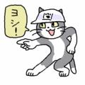 現場猫とは (ゲンバネコとは) [単語記事] , ニコニコ大百科
