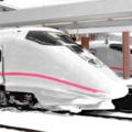 JR東日本 E3系新幹線電車 秋田新幹線「こまち」