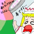 瓶詰春妖精